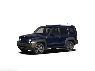 La Brea Chrysler Jeep - Los Angeles, CA