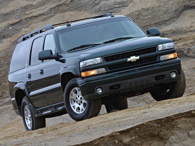 2005 chevrolet suburban 1500 ls suv photos j d power. Black Bedroom Furniture Sets. Home Design Ideas