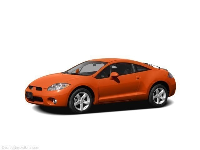 2008 mitsubishi eclipse gs coupe review. Black Bedroom Furniture Sets. Home Design Ideas