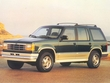 1993 Ford Explorer SUV