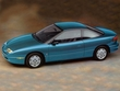1995 Saturn SC1 Coupe