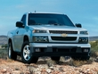 2009 Chevrolet Colorado Regular Cab