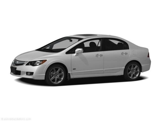 2011 Acura CSX Base Sedan