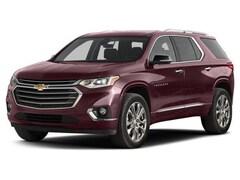 2018 Chevrolet Traverse LS w/1LS VUS