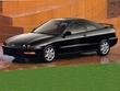 1997 Acura Integra Hatchback JH4DC434XVS800359