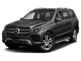 2019 Mercedes-Benz GLS 450 SUV Selenite Gray Metallic