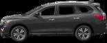 2018 Nissan Pathfinder SUV SV