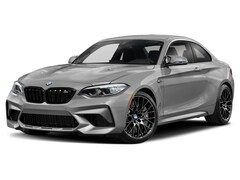 New 2020 BMW M2 CS Coupe for sale/lease in Glenmont, NY