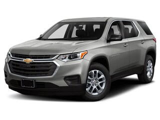 New 2020 Chevrolet Traverse LS w/1LS SUV for sale in Lafayette, IN