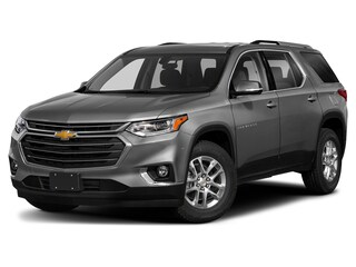 New 2020 Chevrolet Traverse LT Leather SUV for sale in Lafayette, IN