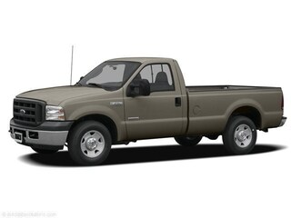 2006 Ford F-250 XL (Non-Inspected Wholesale Tow-Off) Truck Regular Cab
