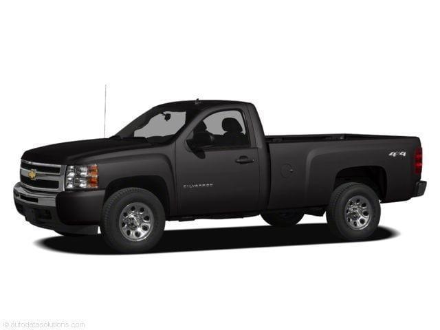 Chevrolet 1500