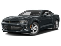 2017 Chevrolet Camaro Coupe