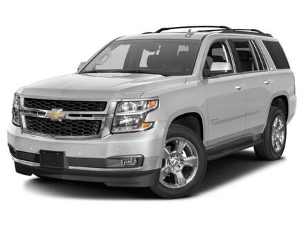 Landers Chevrolet Of Norman New Chevrolet Dealership In Norman - Norman ok chevrolet