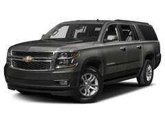 2018 Chevrolet Suburban LT Utility