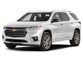 New 2018 Chevrolet Traverse LS w/1LS SUV JJ155441 Danvers, MA