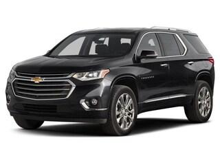New 2018 Chevrolet Traverse LS w/1LS SUV Harlingen, TX