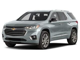 New 2018 Chevrolet Traverse LS w/1LS SUV JJ105257 Danvers, MA