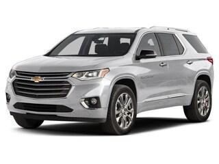 New 2018 Chevrolet Traverse LS w/1LS SUV JJ188449 Danvers, MA