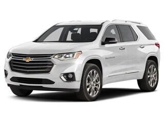 New 2018 Chevrolet Traverse LS w/1LS SUV JJ186432 Danvers, MA