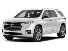 New 2018 Chevrolet Traverse LT Cloth w/1LT SUV Danvers, MA