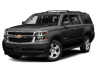 New 2019 Chevrolet Suburban LS SUV Danvers, MA