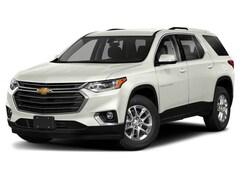 2019 Chevrolet Traverse LT Leather SUV St. Joseph, Missouri