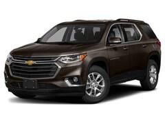 2019 Chevrolet Traverse LT Leather Utility