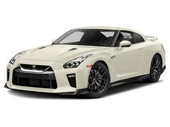 2019 Nissan GT-R Track Edition Coupe