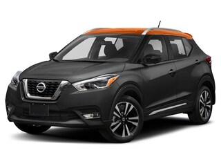 New 2019 Nissan Kicks SR SUV Ames, IA
