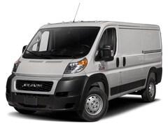 2019 Ram ProMaster 1500 Low Roof 136WB Cargo Van