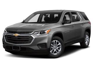 New 2020 Chevrolet Traverse LS w/1LS SUV 00300118 Harlingen, TX