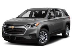 New 2020 Chevrolet Traverse St. Joseph, Missouri