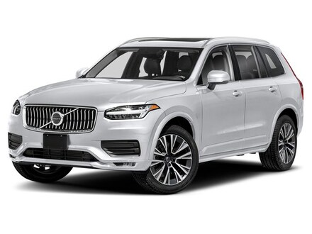 Volvo Dealership Near Me >> New And Used Volvo Dealer Buford Volvo Cars Mall Of Georgia
