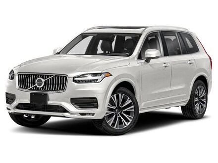 New 2019-2020 Volvo & Pre-Owned Car Dealership in Edinburg, TX
