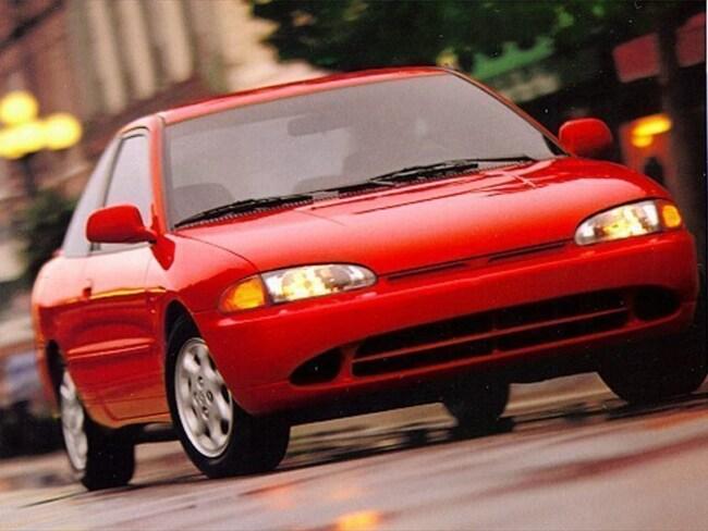 1995 Mitsubishi Mirage Coupe
