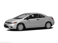 Used 2006 Honda Civic EX Coupe for sale in Decatur, IL
