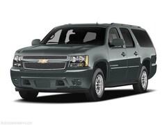 2008 Chevrolet Suburban 2500 LS SUV
