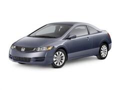 2009 Honda Civic EX Coupe