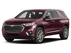 2018 Chevrolet Traverse LS SUV