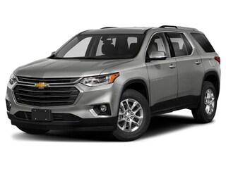 New 2020 Chevrolet Traverse LT Cloth w/1LT SUV L2205 for sale near Cortland, NY