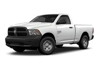 Paul Brown Dodge >> Truck Digital Showroom Paul Brown Chrysler Dodge Jeep Ram