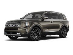 New 2020 Kia Telluride SX SUV 5XYP54HC4LG057354 for sale in Cathedral City, CA