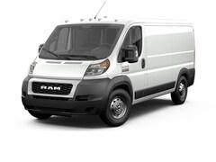 2021 Ram ProMaster 2500 Low Roof 136 WB Cargo Van