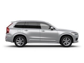 Volvo Car Models And Prices Volvo Lineup Bethesda Md