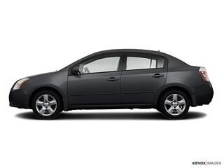 2008 Nissan Sentra 2.0S Sedan
