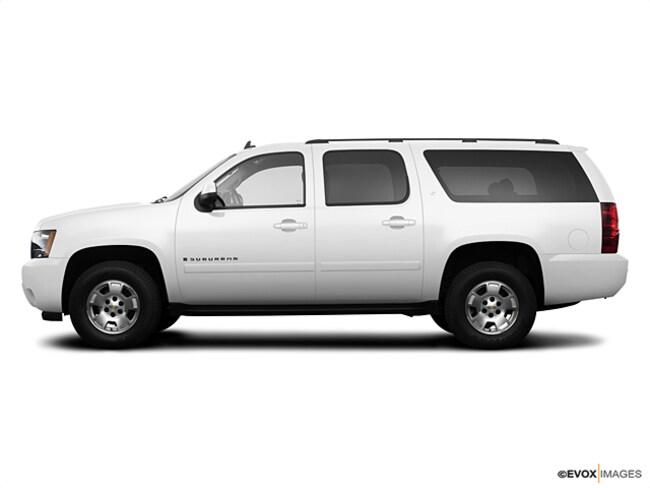 2008 Chevrolet Suburban SUV