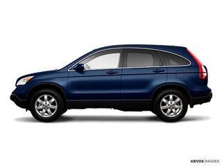 2009 Honda CR-V EX-L (Inspected Wholesale) SUV