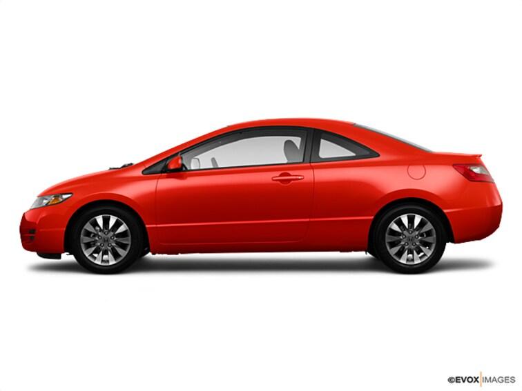 2010 Honda Civic EX Coupe