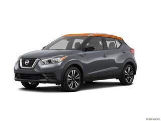 New 2019 Nissan Kicks SV SUV Ames, IA